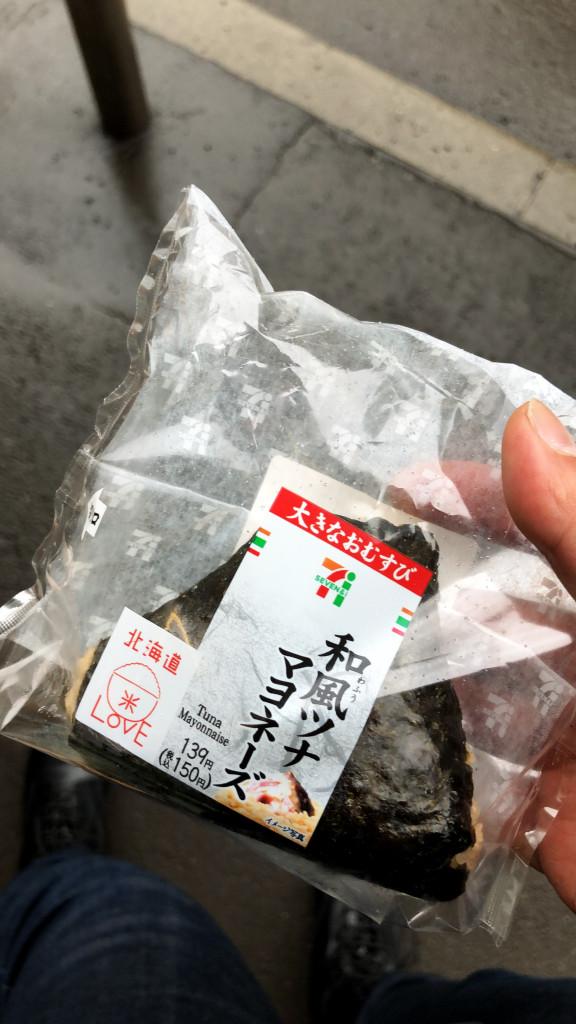 北海道米使用