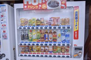 北海道の自販機