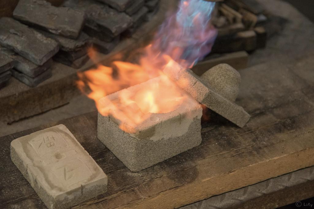 鋳物工房 利三郎 型の水分を飛ばす