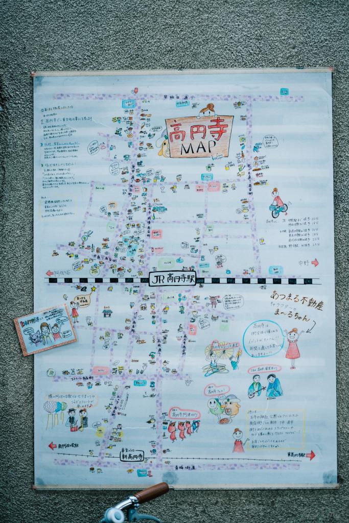 手書きの高円寺マップ