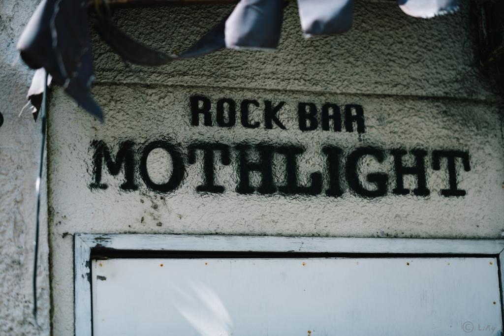 ロックバー MOTHLIGHT